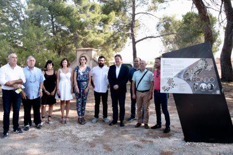 Puig aboga por reivindicar la memoria democrática en el 80 aniversario de Alicante como capital de la República
